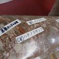 宮崎県庁本館知事室一般公開5