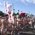 平成25年新春の禊 青島神社 裸まいり12