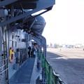 写真: 海自・潜水艦救難艦「ちはや」JS Chihaya ASR-403その34