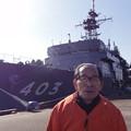海自・潜水艦救難艦「ちはや」JS Chihaya ASR-403その38