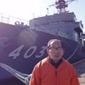 海自・潜水艦救難艦「ちはや」JS Chihaya ASR-403その39