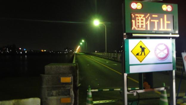 2013年10月31日、小戸之橋、閉鎖6