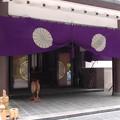 宮崎神宮社務所