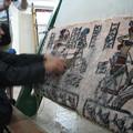 Photos: 絨毯