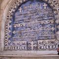 オールドカイロ コプト教会