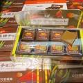 Photos: ロイズ黒糖チョコレート