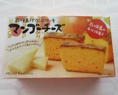 マンゴーチーズケーキ