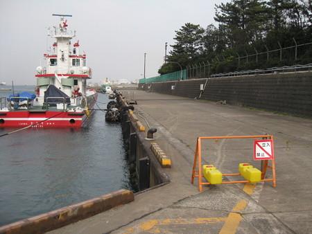 港公園-20130308 (1)