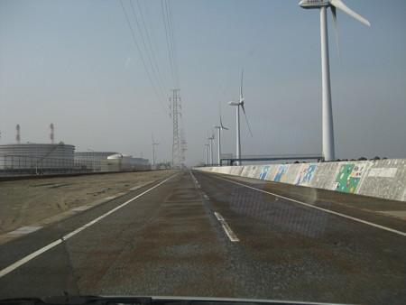風力発電 風車