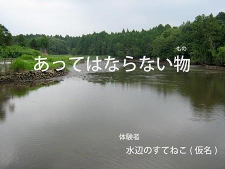 080818oosyouji (6)_edited-1