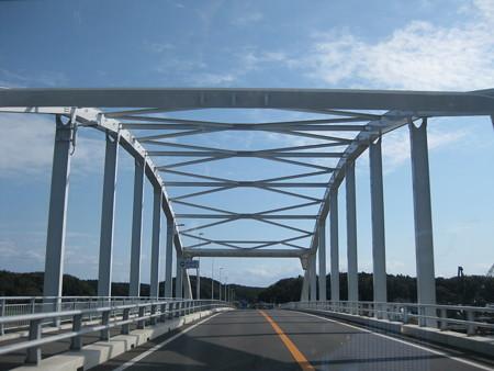 新鹿行大橋