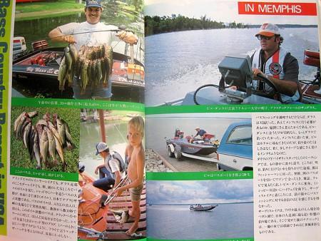 ダラスとメンフィルでの釣り風景