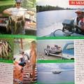 Photos: ダラスとメンフィルでの釣り風景