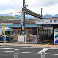 富士急行 大月駅