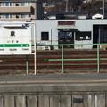 Photos: 福島臨海鉄道 泉駅運転事務室