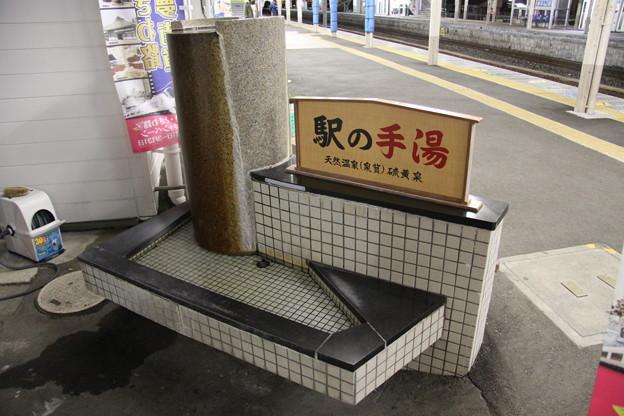 常磐線 湯本駅 手湯?