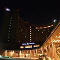 Hilton Tokyo Narita Airport at Night