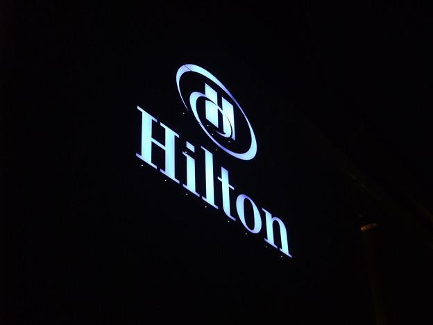 Photos: Hilton