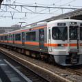沼津駅 313系