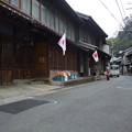写真: 間の宿 倉澤