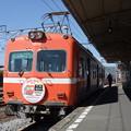 Photos: 岳南鉄道7000形