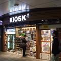 Photos: KIOSK+i