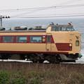 特急いなほ1号 国鉄色485系