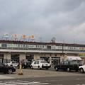 Photos: 大館駅