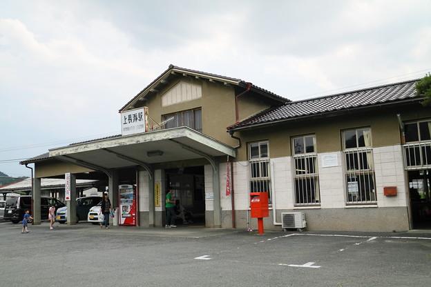 Photos: 秩父鉄道 上長瀞駅