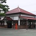 Photos: いい駅舎