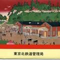 上野駅開業100周年記念入場券001