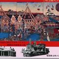 上野駅開業100周年記念入場券002