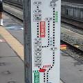 Photos: 新青森駅へは