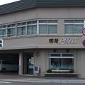 Photos: 駅前喫茶 You