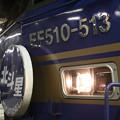 EF510-513