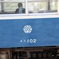 キハ102