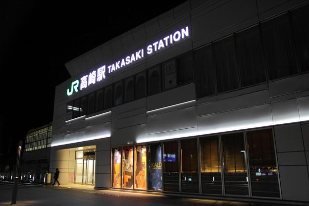 Photos: 高崎駅 東口