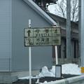 Photos: MIZUKAIDO
