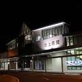 写真: 高崎線 北上尾駅