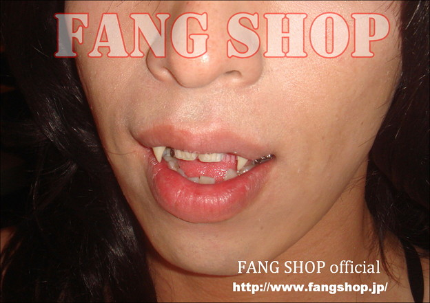 FANG SHOP 付け牙 N-0089