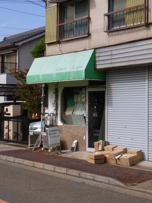nagoya03_01