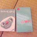 daiamon_kobayakawa