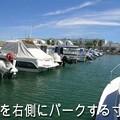 Photos: 62720_yacht
