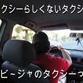 Photos: 62727_taxi