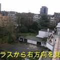 Photos: 3120_apartment