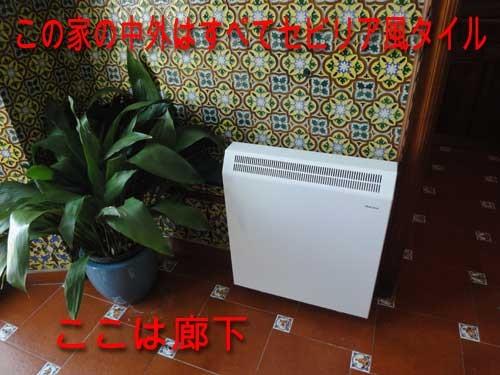 Photos: 3129_heater