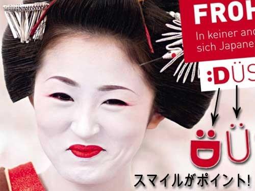 3351_Geisha