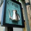 Photos: COFFEE