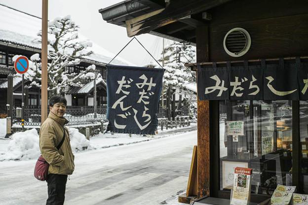 """Photos: """"みだらしだんご"""",飛騨高山ではそう書くんだ"""