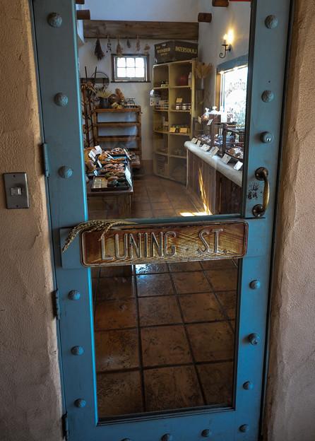 Photos: 洒落たパン屋さん